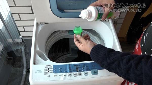 お祭り衣装の洗い方