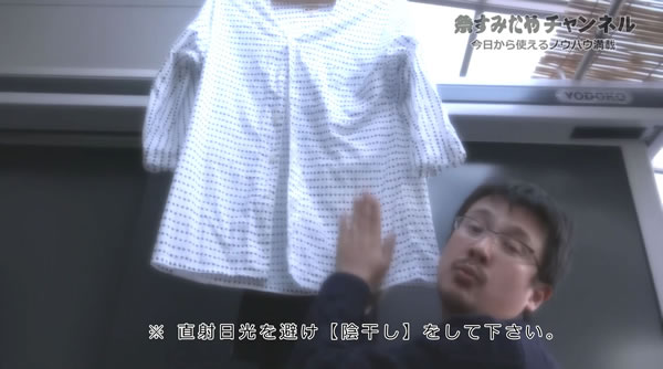 お祭り衣装洗濯方法