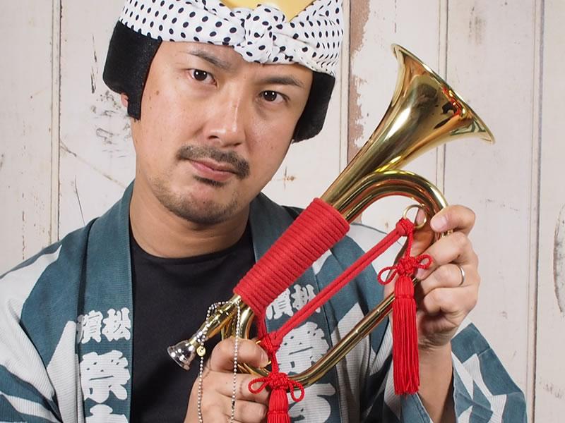 信号ラッパ 浜松祭り