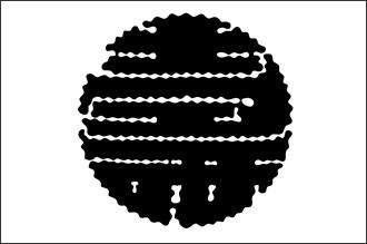 牡丹文字 法被 デザイン