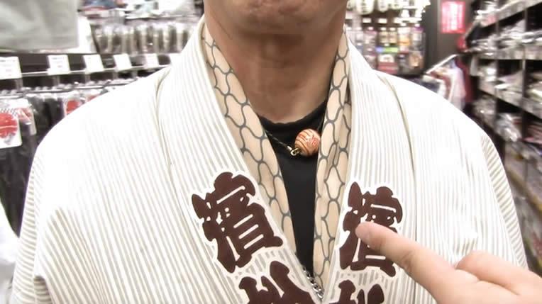 手ぬぐい 半襟 法被 半纏 祭り衣装