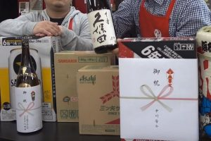 初子 お祝い ご祝儀 浜松祭り