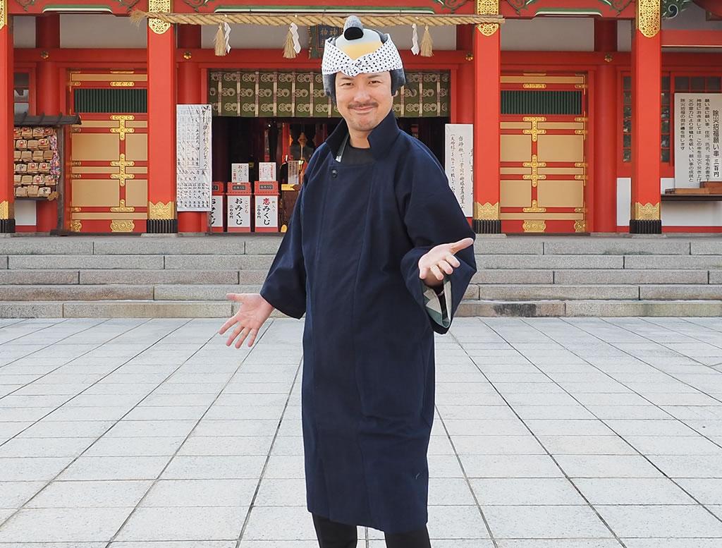 被布コート オーダーメイド オリジナル 祭り