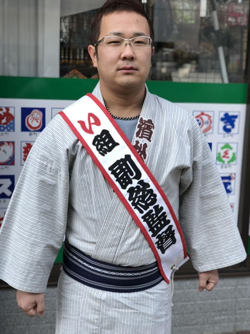 プリント 浜松祭り 襷