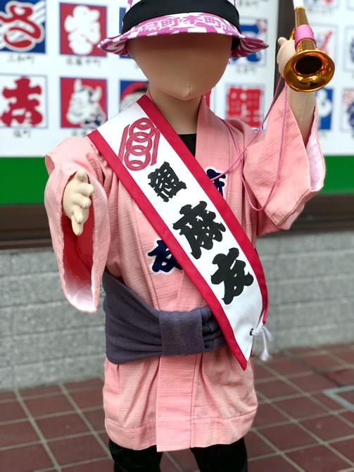 浜松祭り たすき プリント
