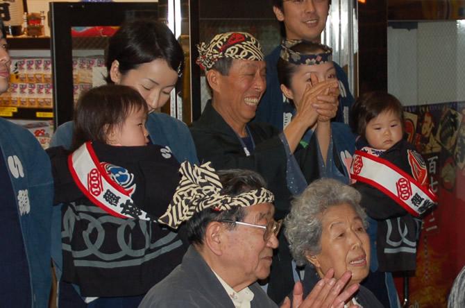 初子 浜松祭り 襷 たすき お祝い