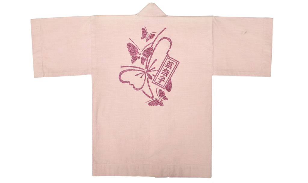 浜松祭り 内半纏 子供 初子