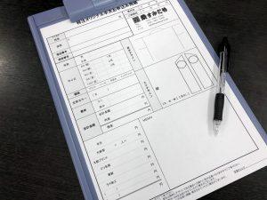 浜松祭り 内半纏 プリント 注文方法