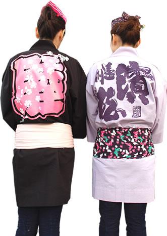内半纏 浜松祭り プリント