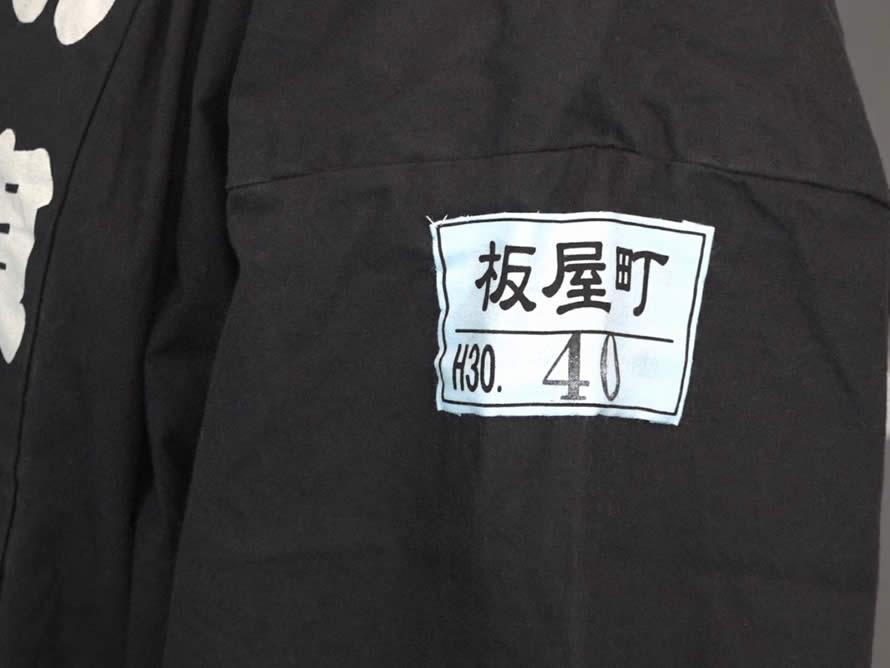 浜松祭り ワッペン