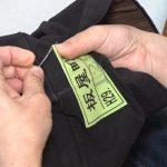 浜松祭り ワッペン 付け方