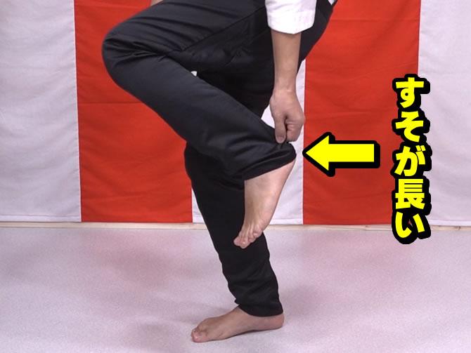 股引き 履きこなし 綺麗に履く 悪い例