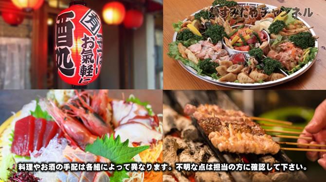 浜松祭り 初子 料理