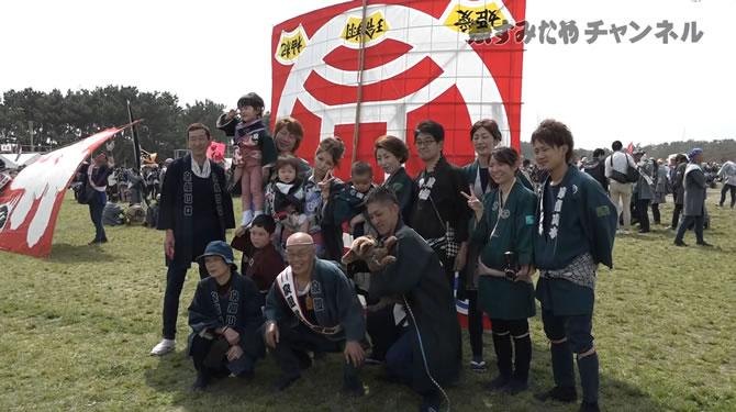 浜松祭り 初凧 お祝い