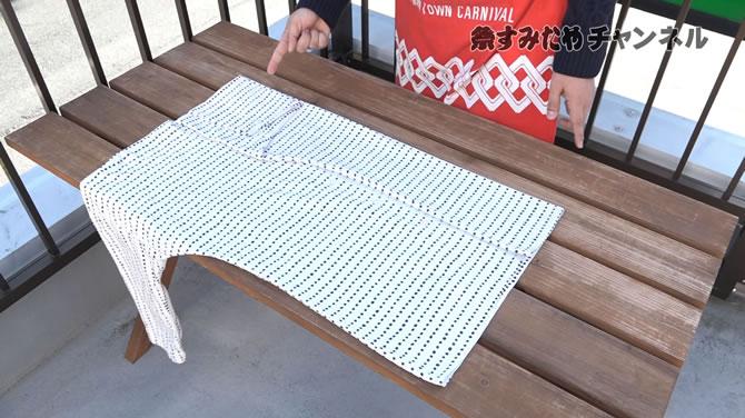 鯉口シャツのたたみ方