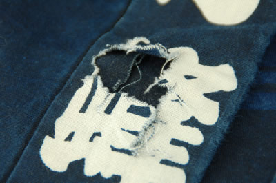 法被 半纏 藍染め 洗濯