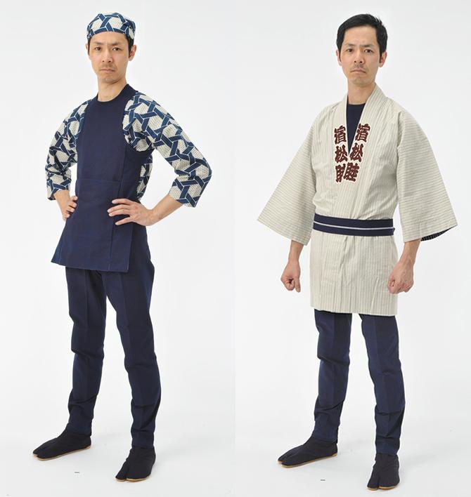 祭り衣装 江戸前スタイル