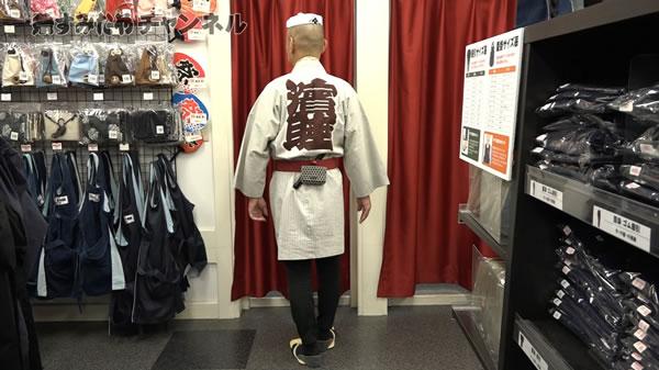 粋 祭り衣装 着こなし 上級 テクニック