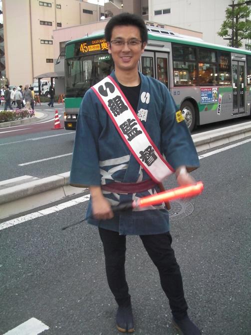 浜松祭り 役員 たすき