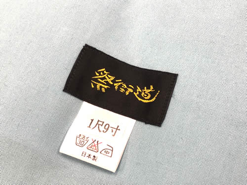 祭街道 祭り用品 ブランド