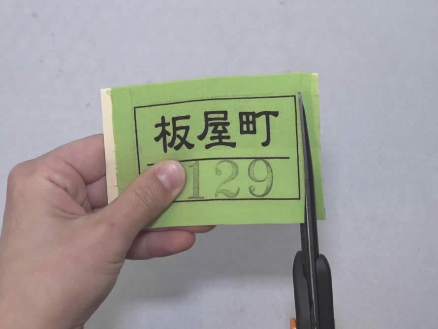 浜松祭り ワッペンシール 使い方 ワッペン 付け方