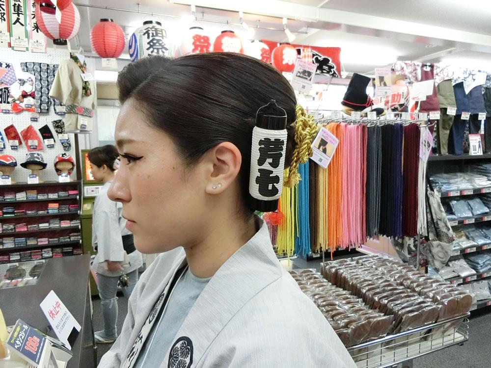 ねじり棒髪飾り