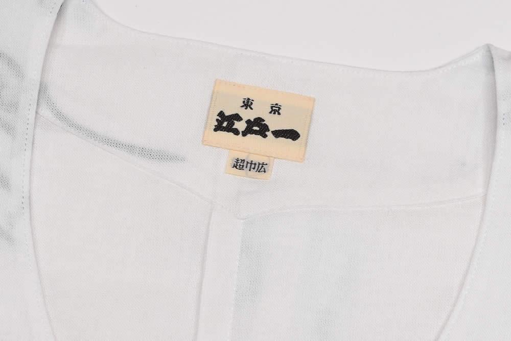 超巾広 ダボシャツ 鯉口シャツ
