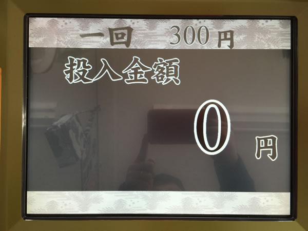 千社札シール