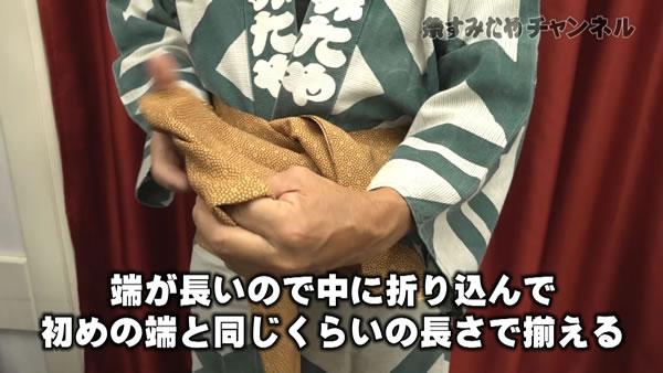 手ぬぐい 帯