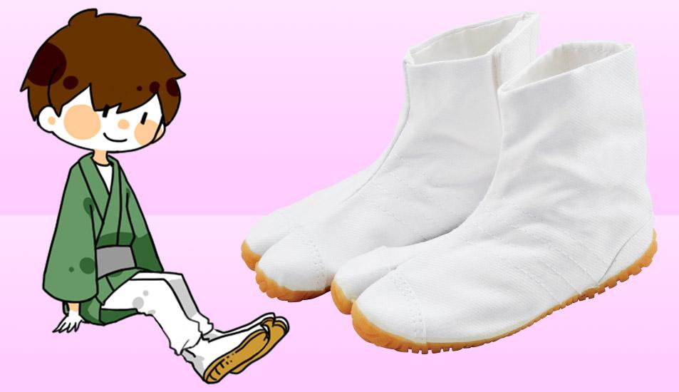 子供 地下足袋 サイズ 選び方