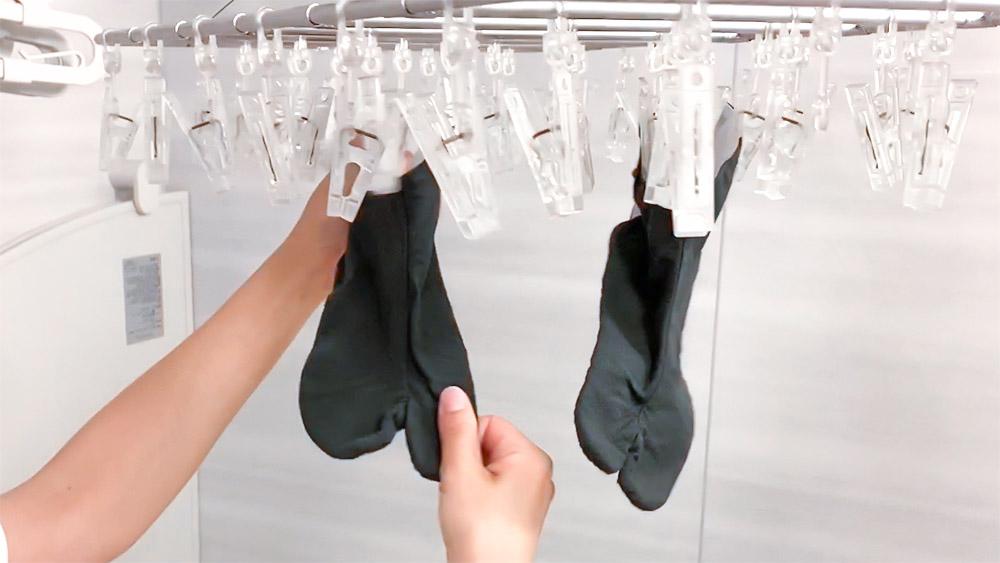 足袋の洗い方