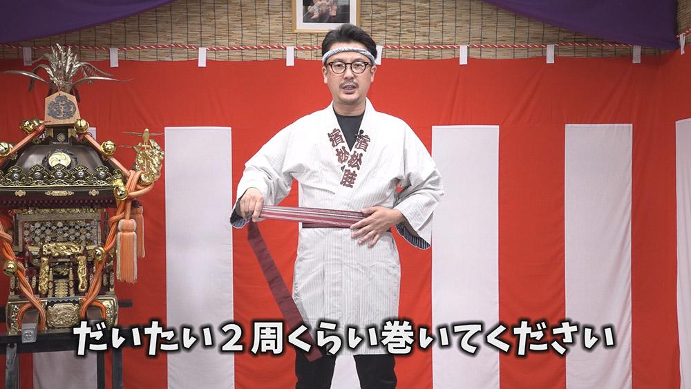 神田結び 四枚羽 結び方
