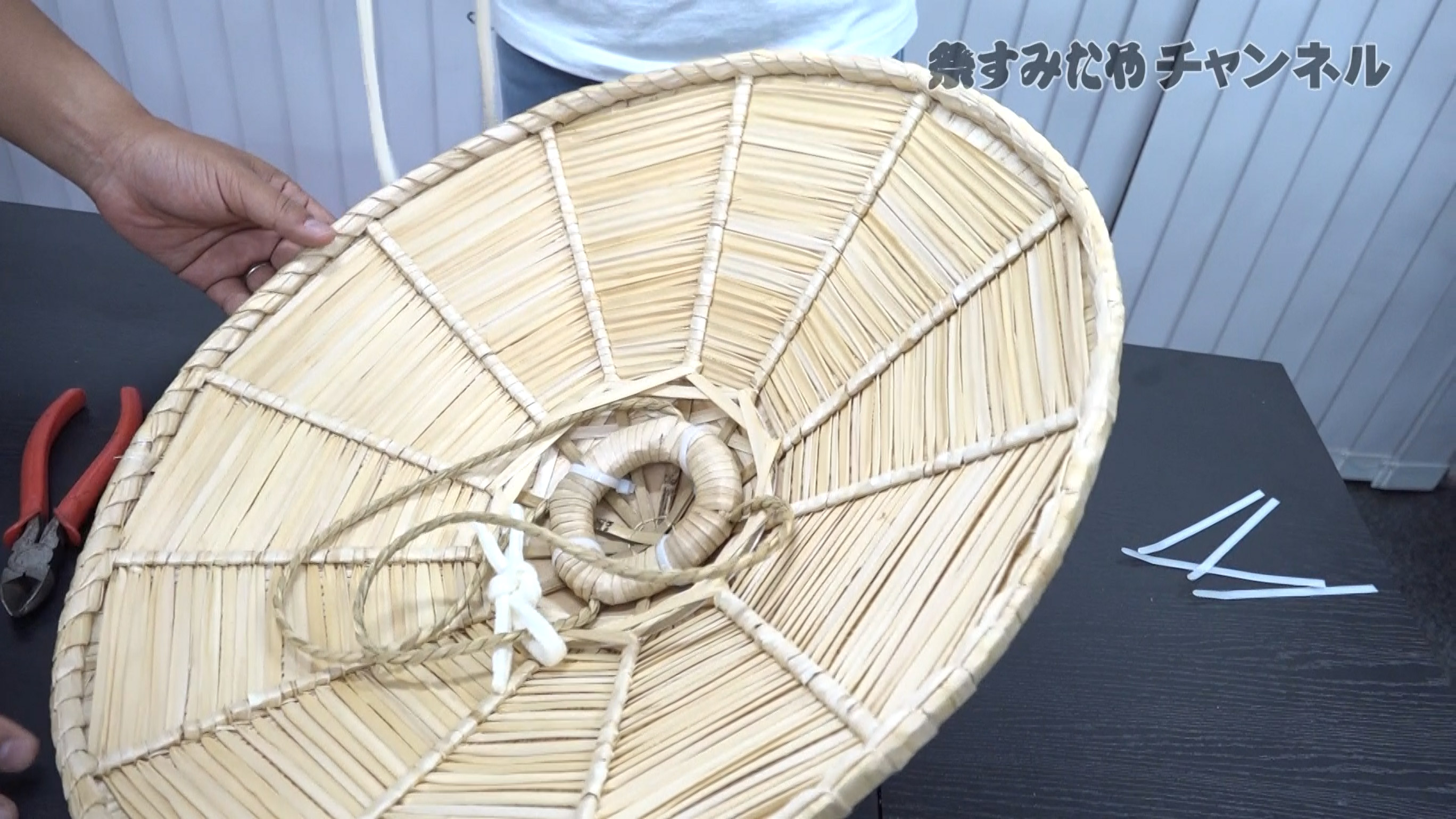 角笠の組み立て方