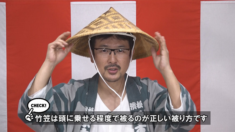 竹笠の五徳の付け方