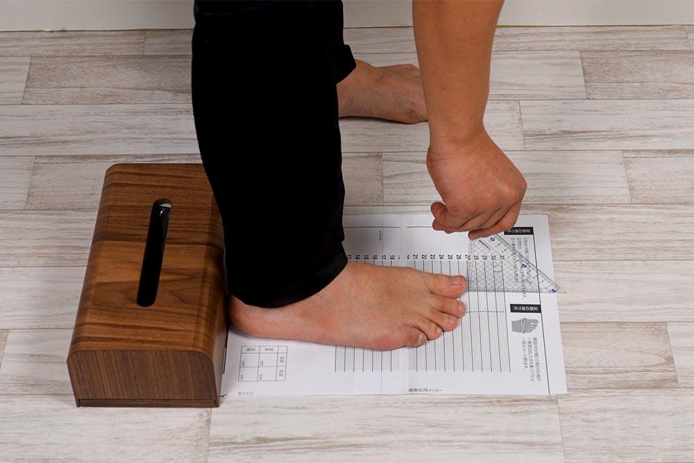 足の長さを測る