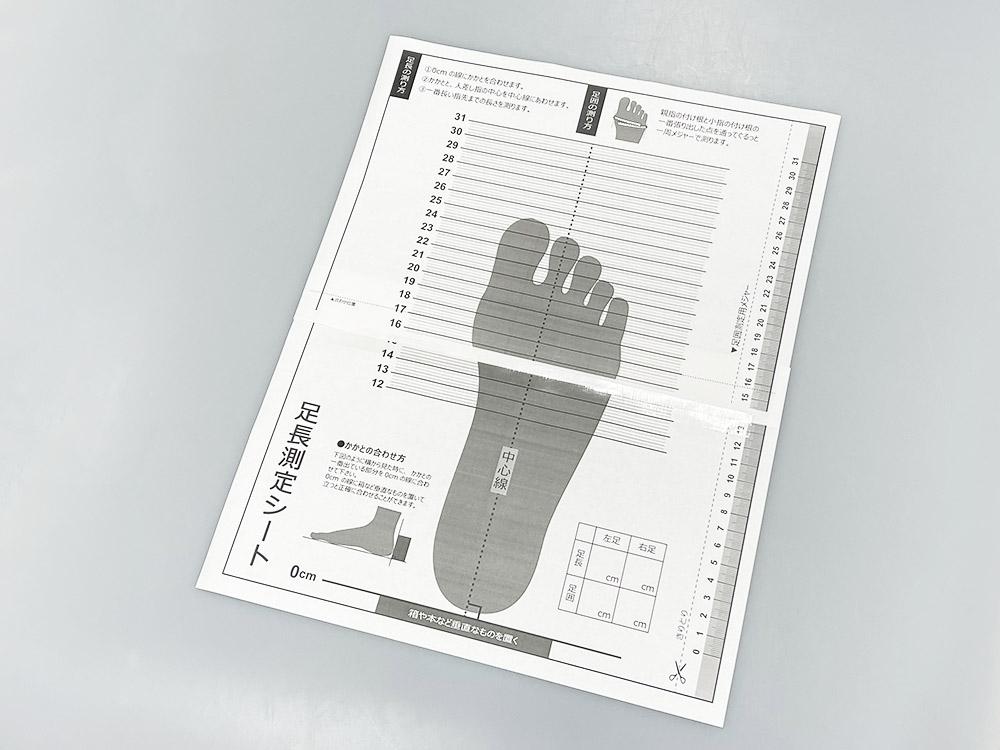 地下足袋のサイズの選び方
