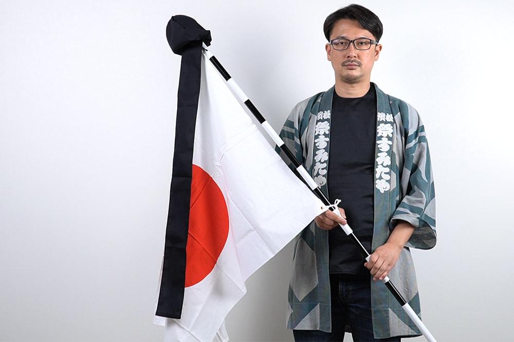 弔意を表す国旗掲揚